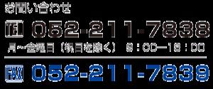 TEL 03-6686-8793